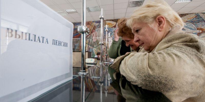 Стало відомо, на яких умовах МВФ дав гроші Україні - фото 1