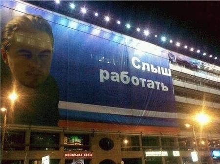 У мережі тролять ДіКапріо, який хоче зіграти Путіна (ФОТОЖАБИ) - фото 1