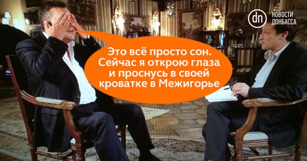 День народження Януковича (ФОТО, ВІДЕО) - фото 17