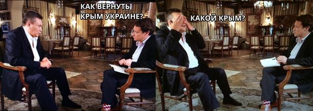 День народження Януковича (ФОТО, ВІДЕО) - фото 16