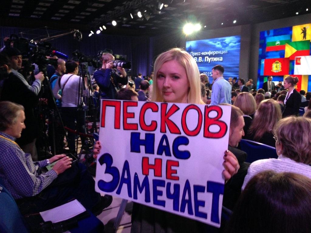 У Путіна за лаштунками - фото 2