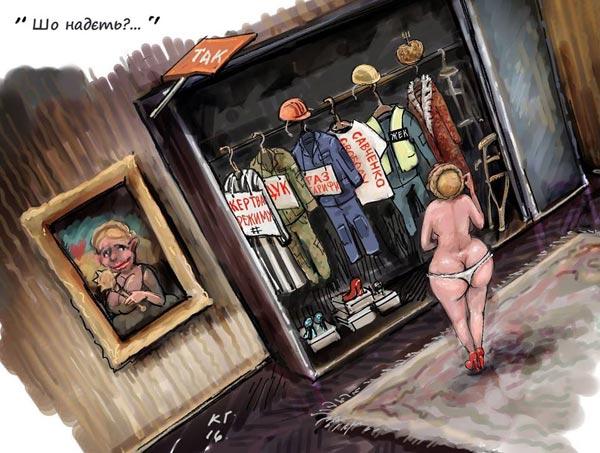 Бультерьєр-Яценюк та як ув'язнений у Гаазі Путін оголосив голодування - фото 8