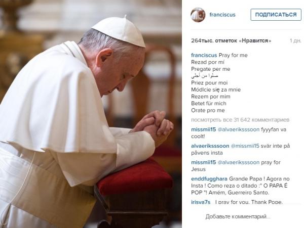 Папа Римський розмістив перші фото в Instagram - фото 1