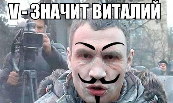 Як соцмережі вітають Кличко з Днем народження (ФОТОЖАБИ) - фото 8