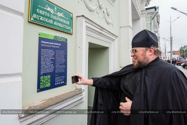 У Кернеса оснастили міські храми табличками з QR-кодами - фото 1