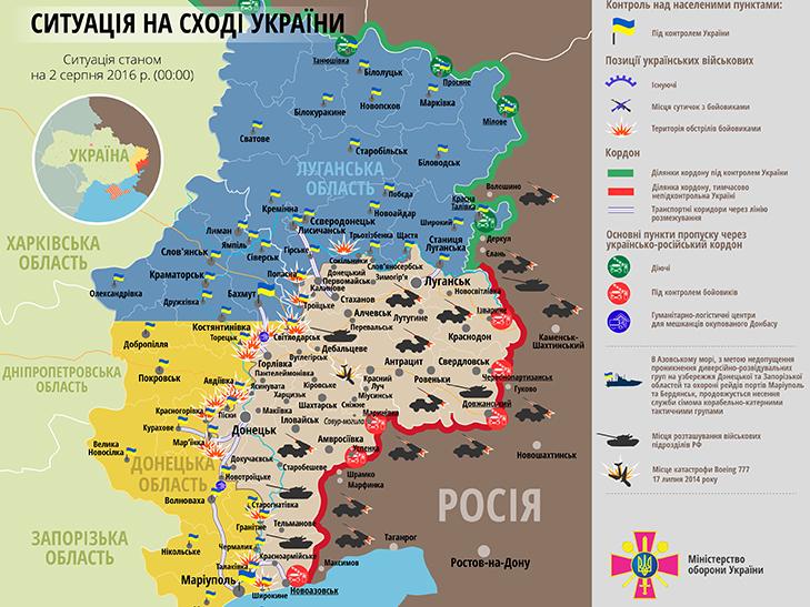 """Карта АТО на 2 серпня: На позиції наших військових """"лягла"""" рекордна кількість мін - фото 1"""