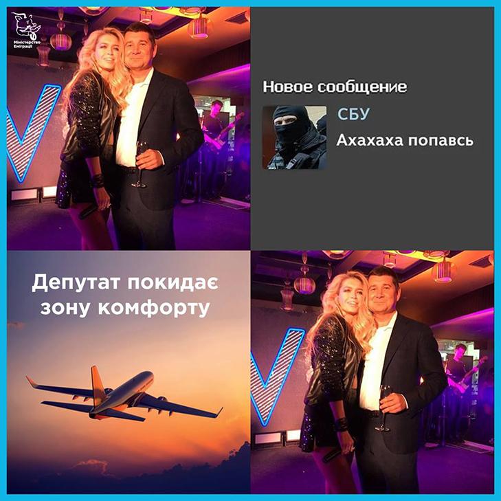 Як Онищенко сьогодні іржав (ФОТОЖАБИ) - фото 7