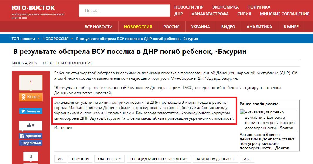 Хто насправді обстрілює мирних жителів на тимчасово окупованому Донбасі, або викрита брехня терористів - фото 8
