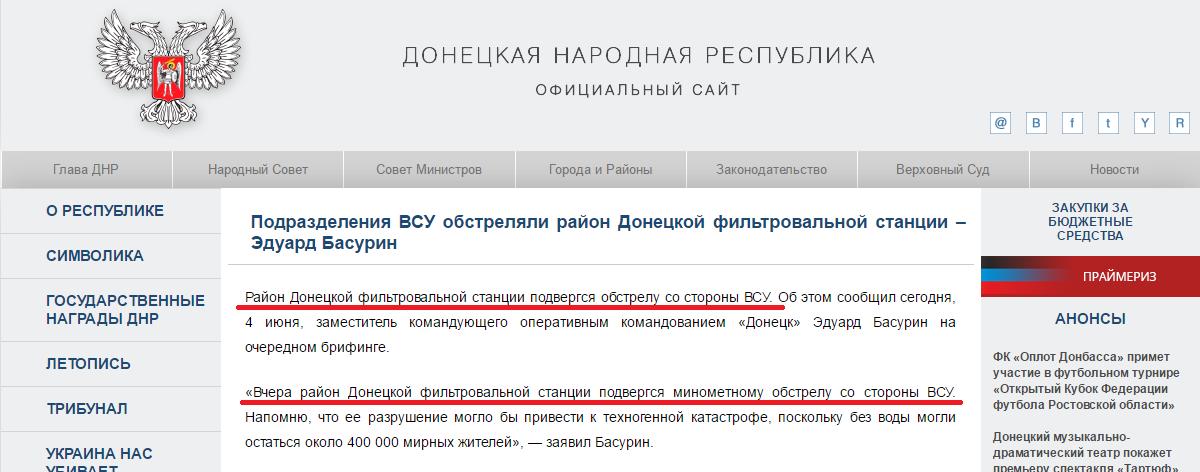 Хто насправді обстрілює мирних жителів на тимчасово окупованому Донбасі, або викрита брехня терористів - фото 7