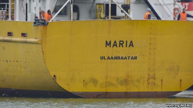В порти Криму зайшли танкер з прапором Монголії і вантажне судно з прапором Того - фото 1