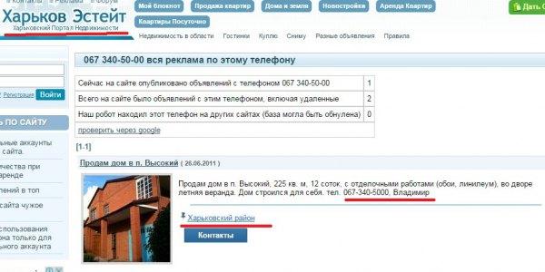 """""""Рюкзачний"""" скандал з Аваковим: Розкрито нові подробиці - фото 3"""