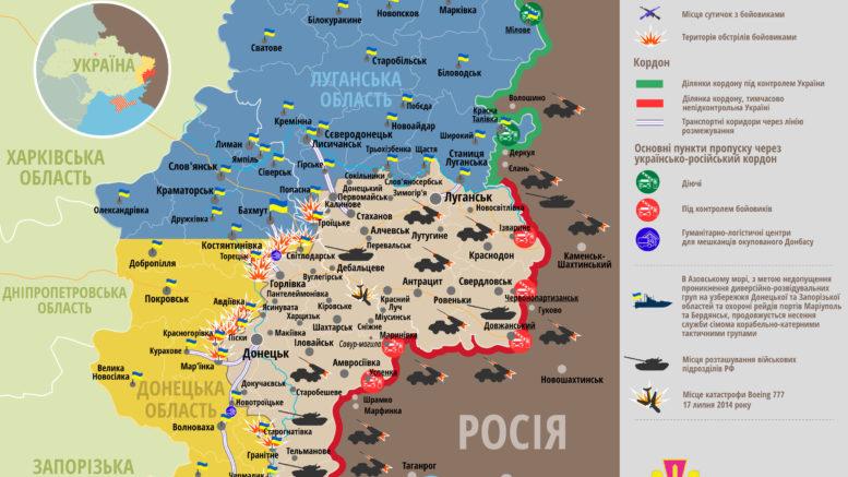 """Карта АТО: Бойовики """"дають жару"""" на всіх напрямках, але притихли під Докучаєвськом - фото 1"""