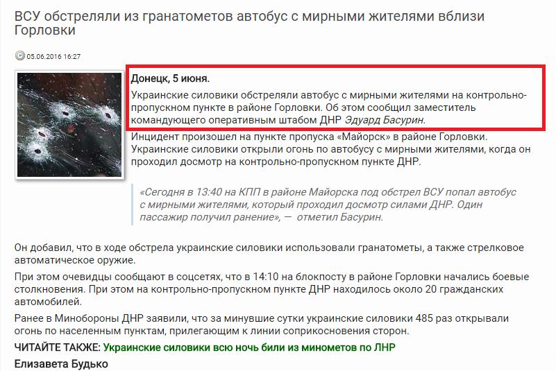 Хто насправді обстрілює мирних жителів на тимчасово окупованому Донбасі, або викрита брехня терористів - фото 15