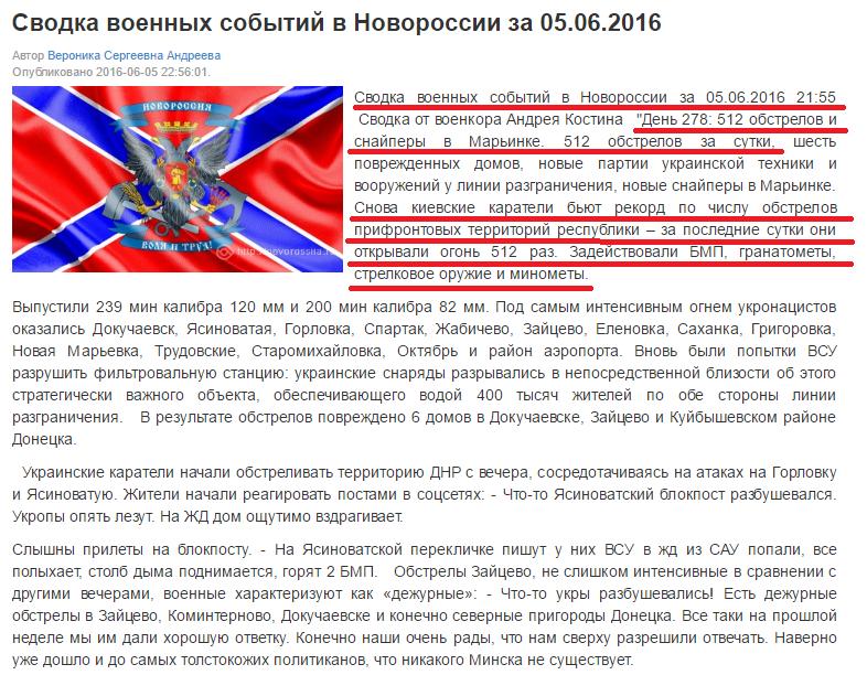 Хто насправді обстрілює мирних жителів на тимчасово окупованому Донбасі, або викрита брехня терористів - фото 16