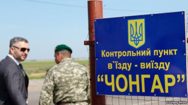 """Пропускні пункти на """"кордоні"""" з Кримом Україну не красять (ФОТО) - фото 2"""
