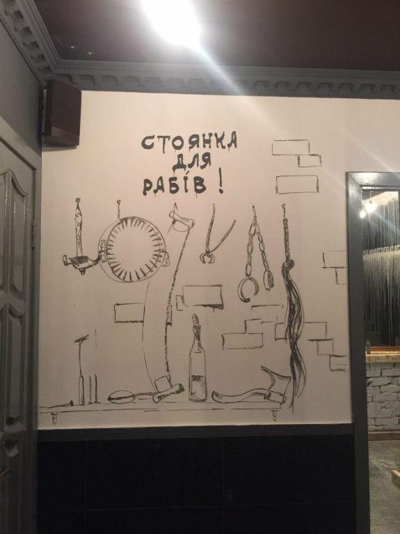 """У Будинку профспілок відкривають чергове """"патріотичне"""" кафе - фото 2"""