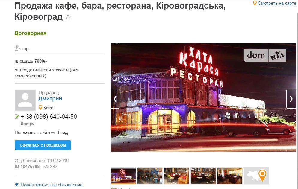 Співаючий ректор Поплавський почав розпродаж свого бізнесу - фото 1