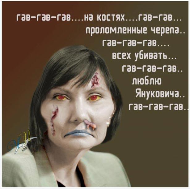 Конкурсная комиссия избрала Бондаренко госсекретарем Кабмина - Цензор.НЕТ 9776