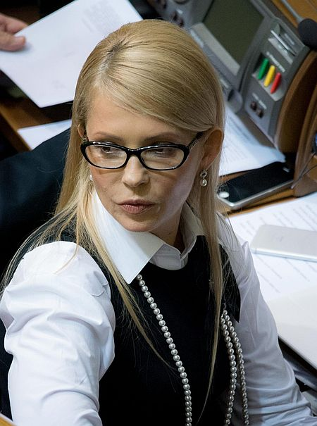 """Стало відомо, скільки тисяч коштують окуляри """"бідної"""" Тимошенко - фото 1"""