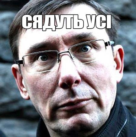 Як соцмережі потролили нового генпрокурора Луценка  - фото 11
