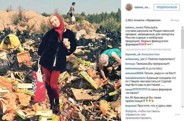 Гламурна дружина Пєскова: ТОП-7 фотожаб про Тетяну Навку - фото 6
