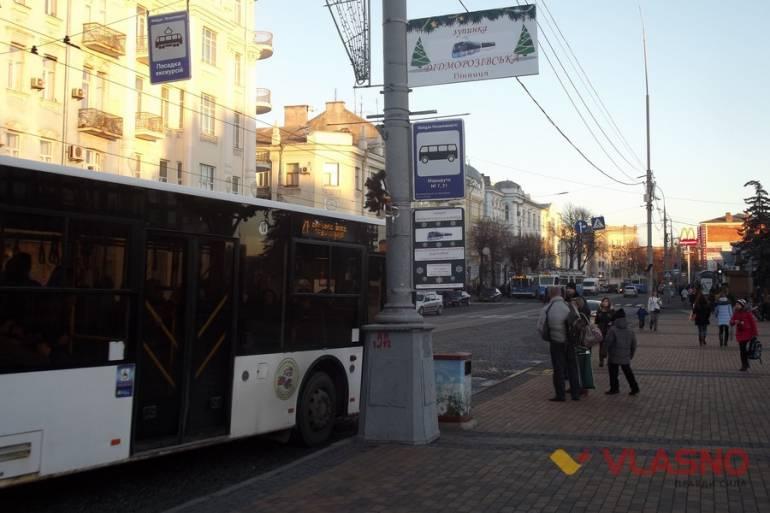 Новорічний трамвай протягом тижня возитиме маленьких вінничан - фото 1