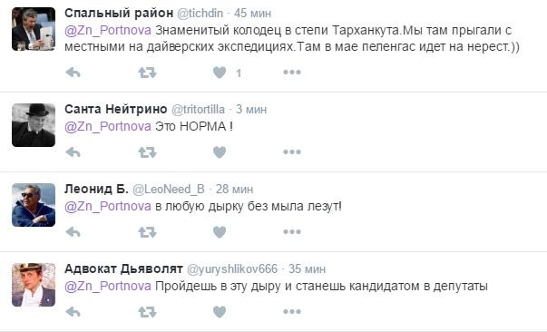 """У Криму показали """"дирку окупантів"""" - фото 1"""