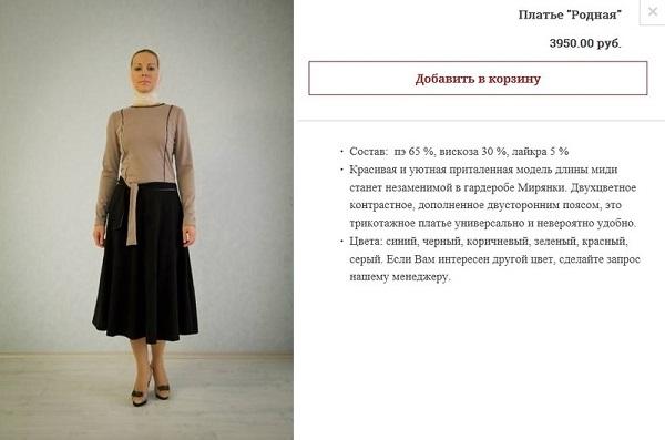 Надежда Савченко возобновила голодовку. Обсуждается вопрос о ее переводе в гражданскую больницу, - глава СПЧ - Цензор.НЕТ 6278