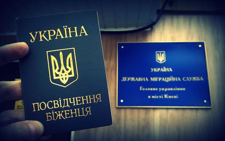 Україна прихистила російського журналіста-політбіженця  - фото 1