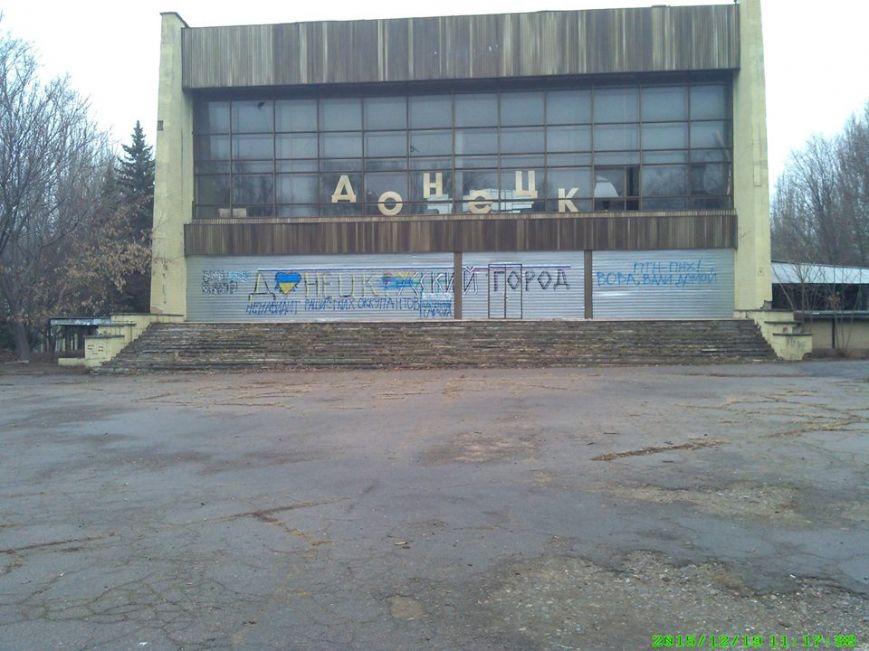 """В окупованому Донецьку звернулися до Путіна: """"Вова, вали додому"""" (ФОТО) - фото 1"""