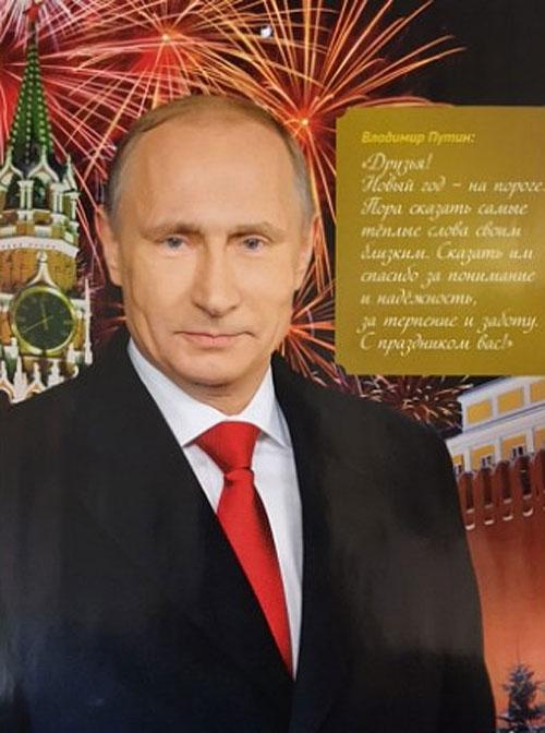 """На Росії """"склепали"""" календар з фотографіями Путіна - фото 1"""