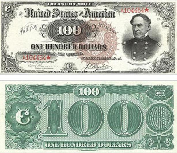 """6 липня """"народився"""" долар (фото) - фото 10"""