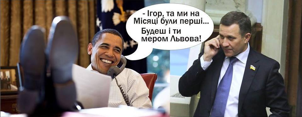 Передвиборчі ідіотизми політиків - фото 12