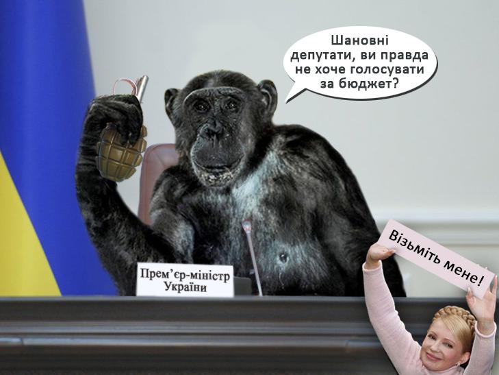 Який прем'єр буде кращий за Яценюка (ФОТОЖАБИ) - фото 2