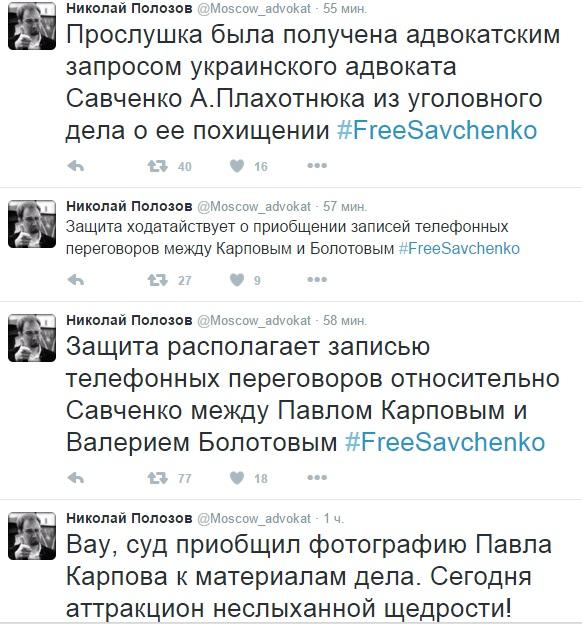 Савченко погодилась свідчити у суді російською (ТЕКСТОВА ТРАНСЛЯЦІЯ) - фото 18