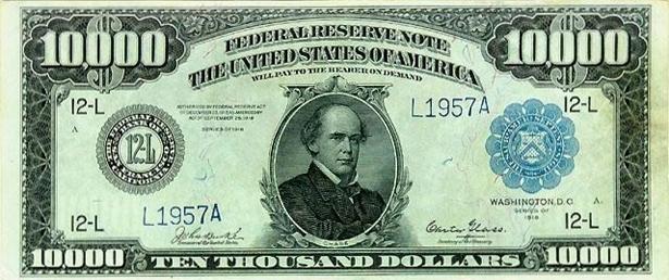 """6 липня """"народився"""" долар (фото) - фото 3"""