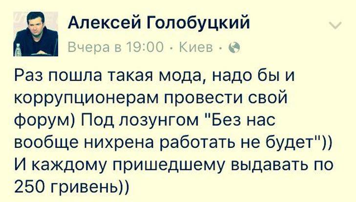 Остання пляшка Тимошенко та святковий Яценюк в холодильнику - фото 3