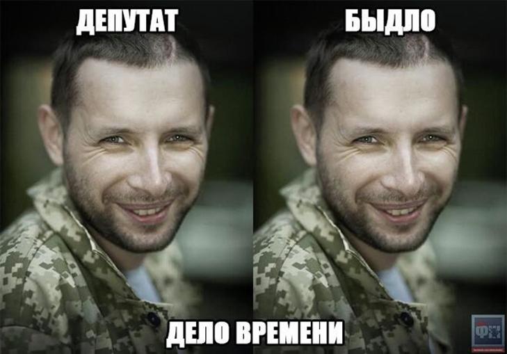 Депутат-хуліган (ФОТОЖАБИ) - фото 9