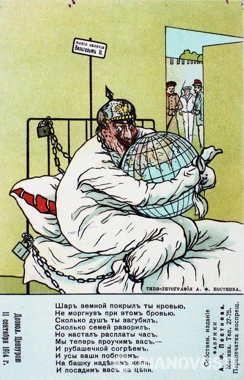 Чому Путін хоче бачити Порошенка п'яним гомосексуальним маніяком - фото 2