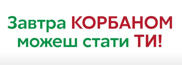 Чим мер Києва відрізняється від мера Риги - фото 7