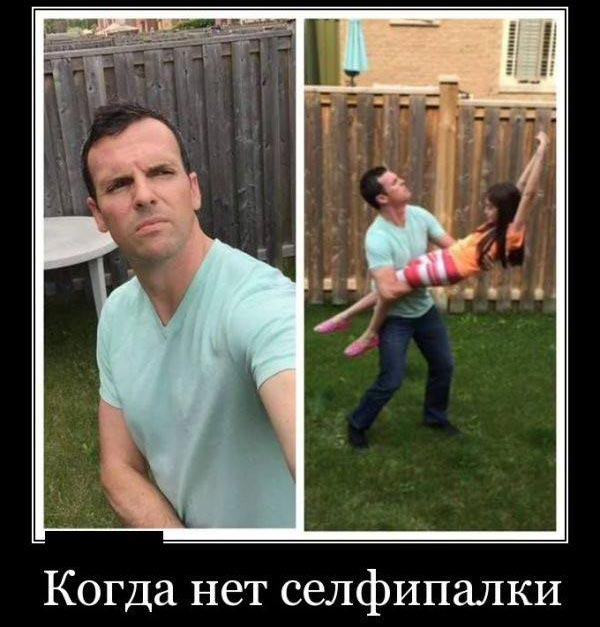 Анекдот про Кличка та пришесття Деві - Марії - Христос - Яценюк - фото 7