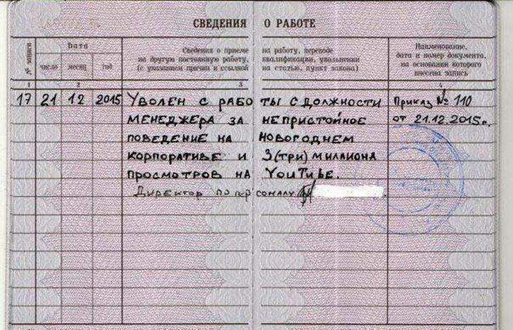 Корбан під ялинку та перше місце Яценюка в рейтингу гумористичних програм ТБ - фото 5