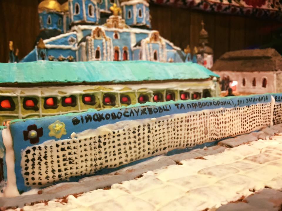 Дружина американського дипломата зробила Михайлівський собор з печива - фото 1