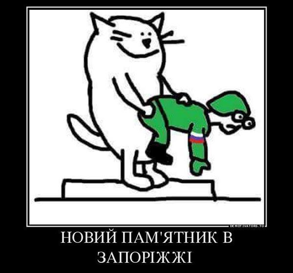 Пам'ятник згвалтованому коту, ода про зраду та Матроскін - агент Кремля  - фото 11