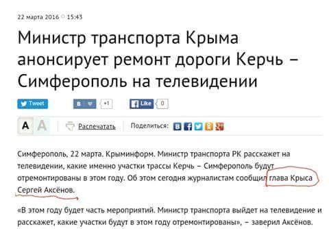 Повстанці-хуїсти: 25 вражаючих ляпів від depo_ua і не тільки - фото 18