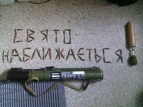 Армійські софізми-4 (18+) - фото 1