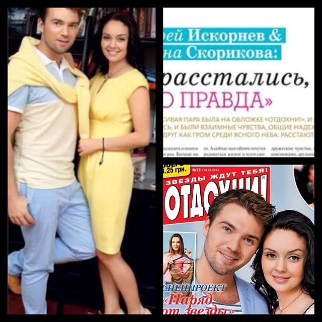 Новости г.шостка сумская область украина