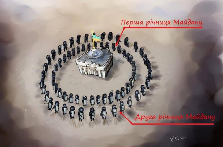 Кіріл в полярники подався та чому Тимошенко з Герман обнімалась - фото 2