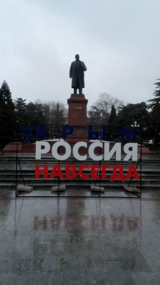Як хештег-гастролер Кримом гуляє - фото 2