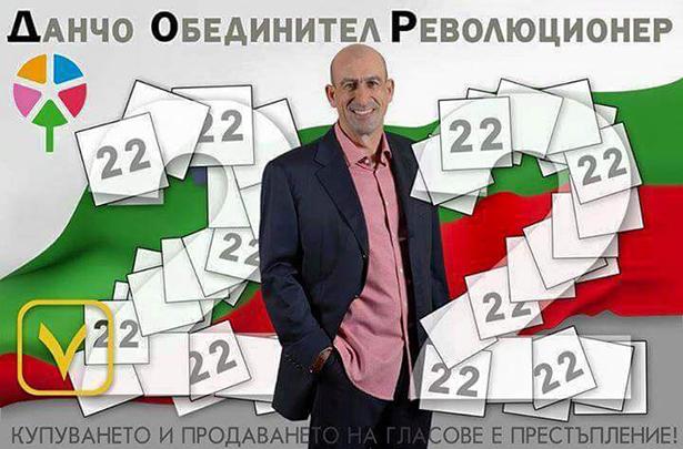 Агітація по-білоруськи - фото 10